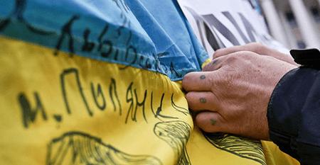 """El ciclo """"Documental Ucraniano"""" llega a la Cineteca"""